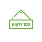 living-kfar-icon-05